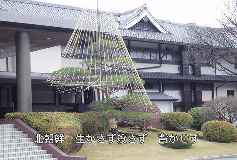 041221-44s 明治記念館.jpg