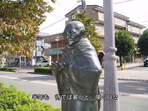 051006-26s 高田博厚.jpg