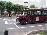 180604005-市内観光バス.jpg