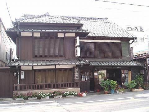 180925-21 桶川旅籠.jpg
