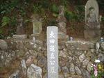 190121100 太田道真公墓.jpg