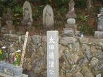 190121101 太田道潅公墓.jpg