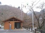 19021405 ふるさと歩道登山道.jpg