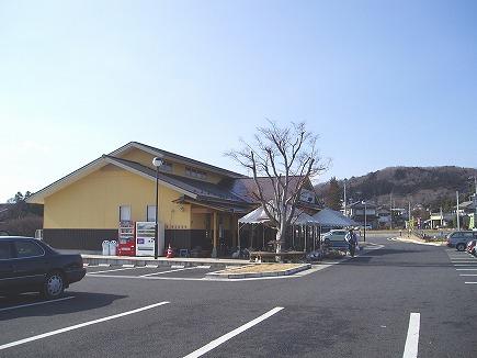 20020706 たまがわ農産物直売所.jpg
