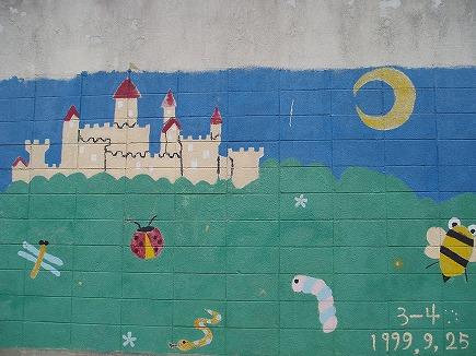 20031447 壁ペンキ絵.jpg