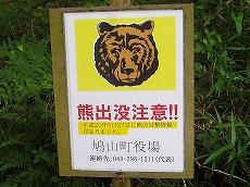 20060465 熊出没?.jpg