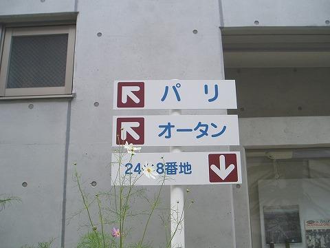 200711101 姉妹都市.jpg
