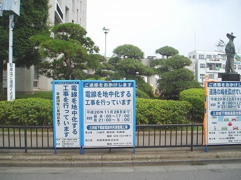20071147 電線.jpg