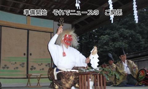 201103-724s 毛呂山.jpg
