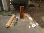 210211-33 老袋氷川神社.jpg