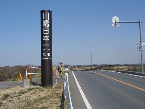 210330-01 川幅.jpg