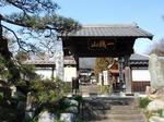 220120-74 輪禅寺.jpg