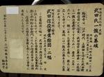220120-75 輪善寺.jpg