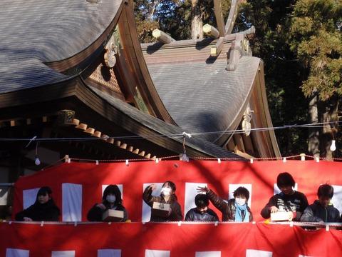 240204-34 節分祭・立春.jpg