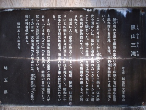 240222-76 三滝.jpg