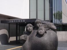 240428-25 川越市立美術館.jpg