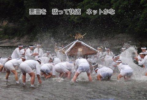 240720-107s 秩父川瀬祭.JPG