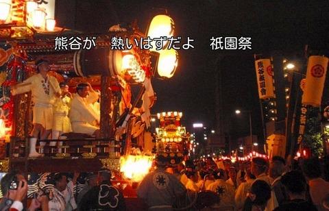 240722-11s 祇園祭.jpg