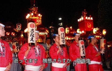 240722-139s うちわ祭.jpg