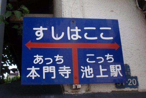 240725-001 本門寺参道.JPG