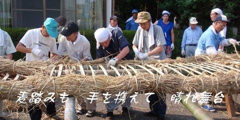 240728-98e 龍蛇.jpg