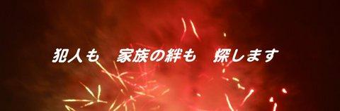240811-07a 熊谷.jpg