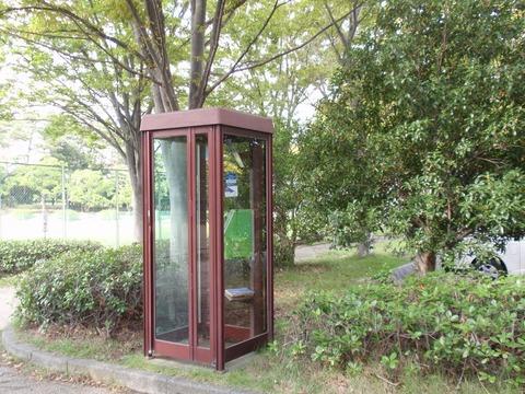 241002-14 千年谷公園.jpg