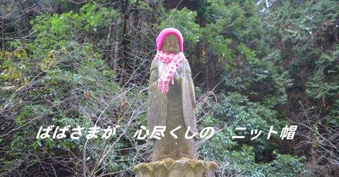250214-190 黒山三滝.jpg