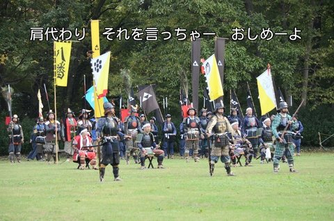 251104-539s 嵐山.jpg