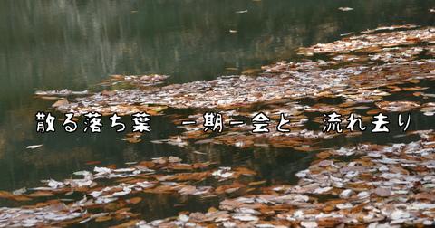 251211-118b JAXA沼.jpg