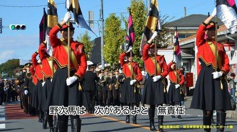 261115-138s 埼玉県警.jpg