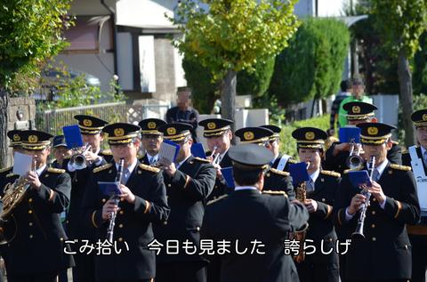 261115-171s 埼玉県警察音楽隊.png