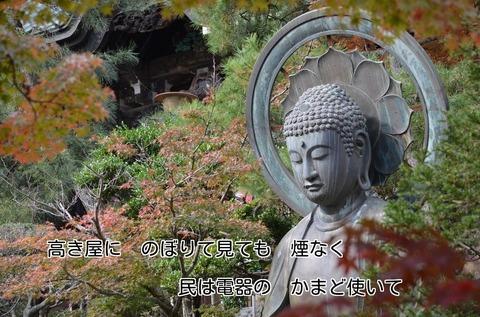 261117-305s 安楽寺.jpg