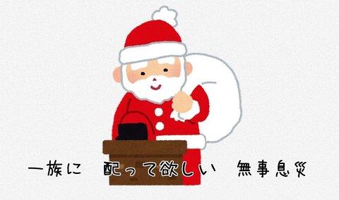 261225-1a クリスマス.jpg