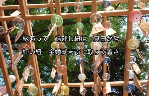 270731-72s 川越氷川.jpg