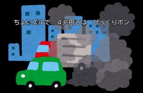 271025-2v.jpg