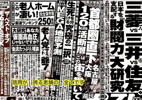 280423-1e 0425朝日朝刊.jpg
