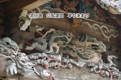 280604-301s 鎌形八幡神社.jpg