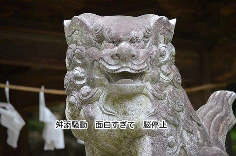 280604-308t 鎌形八幡神社.jpg