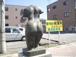 高田博厚彫刻  19052170.jpg