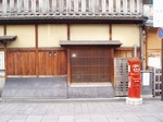 191107-31-R 京都祇園.jpg
